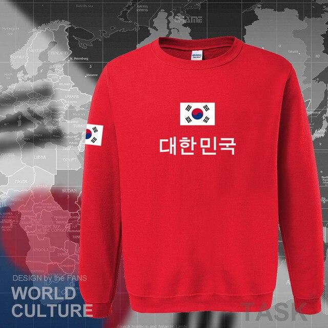 South Korea hoodies men sweatshirt sweat new streetwear clothing 2017 jerseys footballer tracksuit nation Korean flag fleece KR 3