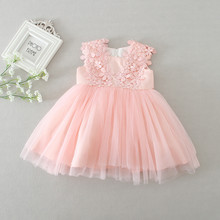 hot baby dresses girl pink lace flower baptism dres