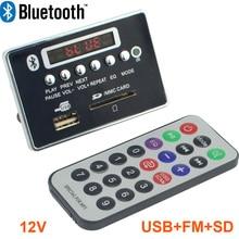 Bluetooth inalámbrico 12 V Módulo de Placa del Decodificador de Audio MP3 WMA SD U Disco de Radio Para El Coche accesorios Envío Gratis 12006002