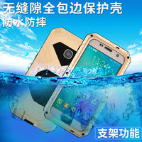 Original iMatch Outdoor Sports Waterproof Shockproof Aluminum Metal 9H Gorilla Glass Phone Case For Samsung Galaxy S7 Case Cover