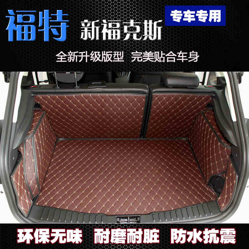 custom fit pu leather car trunk mat for ford focus 2011 2012 2013 2014 2015 2016 2017 5d cargo liner car rear trunk security shield shade cargo cover for nissan qashqai 2008 2009 2010 2011 2012 2013 black beige