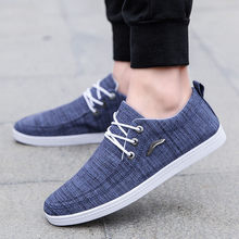 Fashion Men Outdoor Canvas Casual Lace-Up Lazy Shoes Breathable Sneakers sport shoes men 2018 casual shoes men sneakers(China)