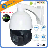 30X PTZ IP Camera 30x ZOOM 5MP Pan Tilt Outdoor Security Network Built-in POE P2P IR Night 80m Onvif CCTV Speed Dome IP Camera