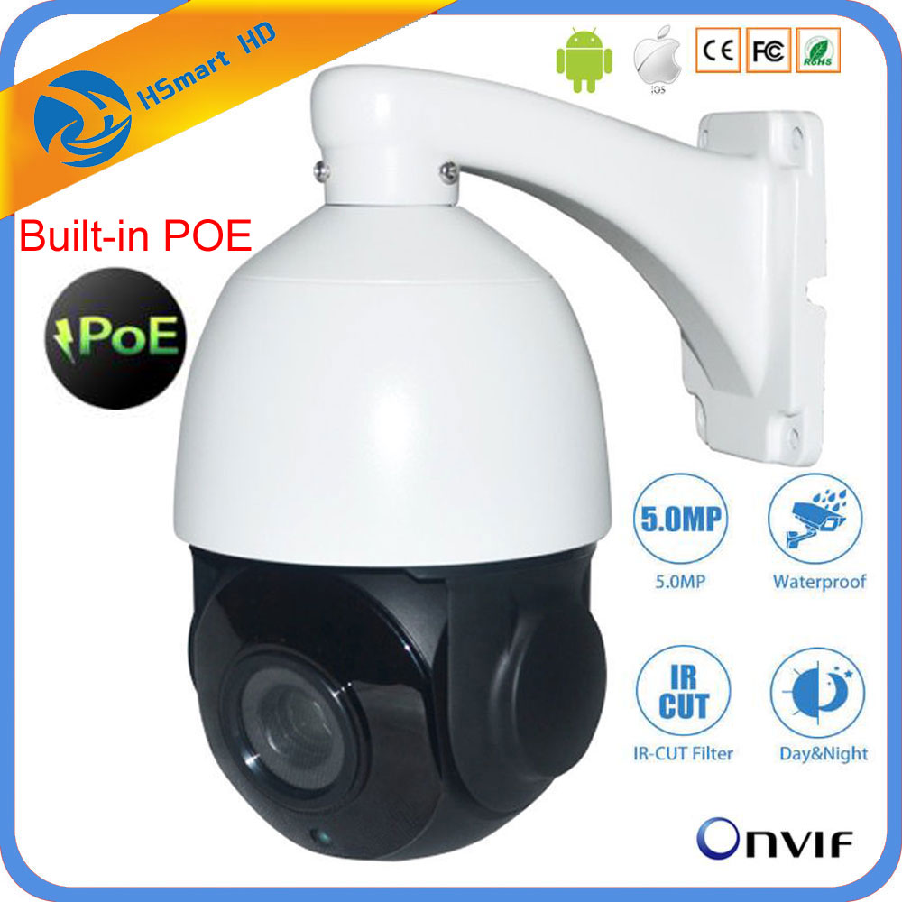 36x Zoom IP Camera 30x ZOOM 5MP Pan Tilt Outdoor Security Network Built-in POE P2P IR Night 80m Onvif CCTV Speed Dome IP Camera