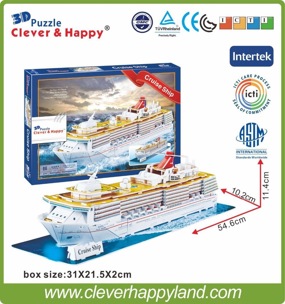 2014 νέα έξυπνη & ευτυχισμένη γη 3d παζλ μοντέλο κρουαζιερόπλοιο μεγάλο παζλ diy χαρτί μοντέλο παζλ για χαρτί αγόρι