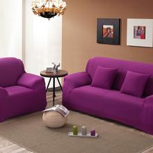 Pure Color Stretchy Slipcover Non-slip Chair Loveseat Sofa Cover High Elastic Cushion Sofa Case Anti-dust Sofa Protection Cover