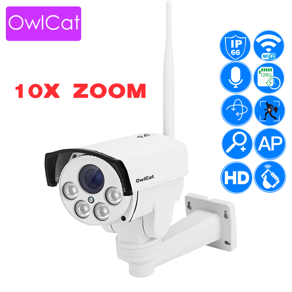 OwlCat Wifi Street IP Camera PTZ Bullet Outdoor 5X 10X Zoom óptico 2MP 5MP Wireless IR Night Onvif Tarjeta SD Audio CCTV Cámara