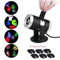 US/UK/AU/EU Cắm Đầy Màu Sắc 6 Mẫu LED Lấp Lánh Laser Chiếu, Ngoài Trời Không Thấm Nước Giáng Sạn Holiday cảnh quan Lamp-M25