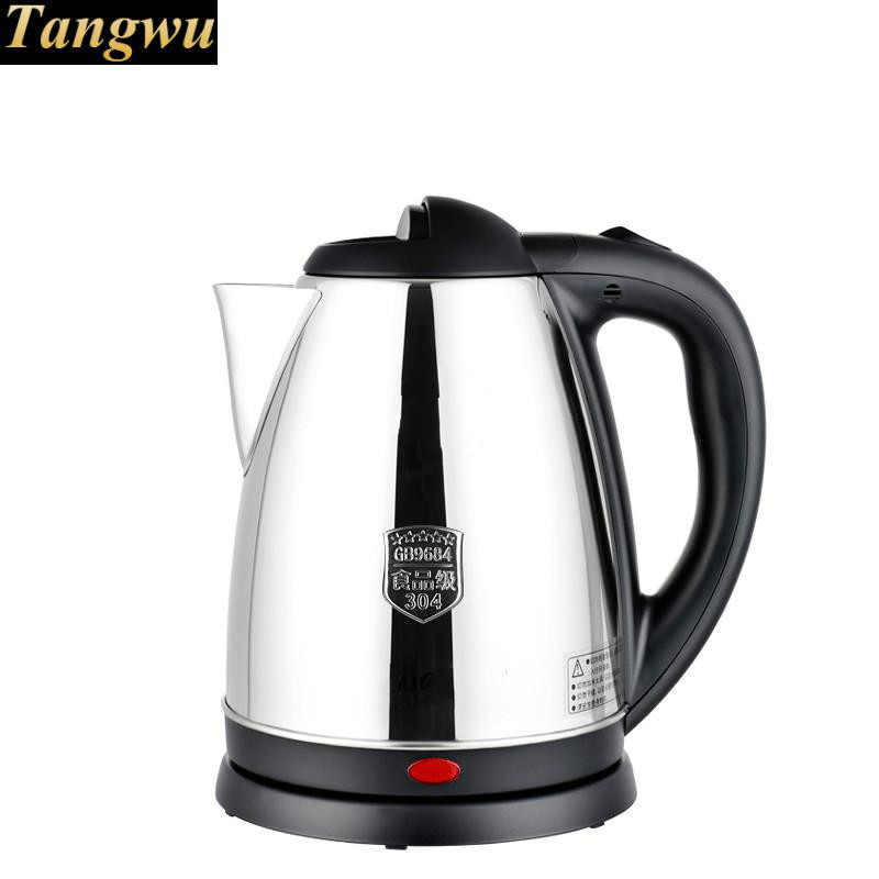 Household electric kettle 304 stainless steel boiling kettlepot electric kettle boiling pot 304 stainless steel home insulation 1 5l