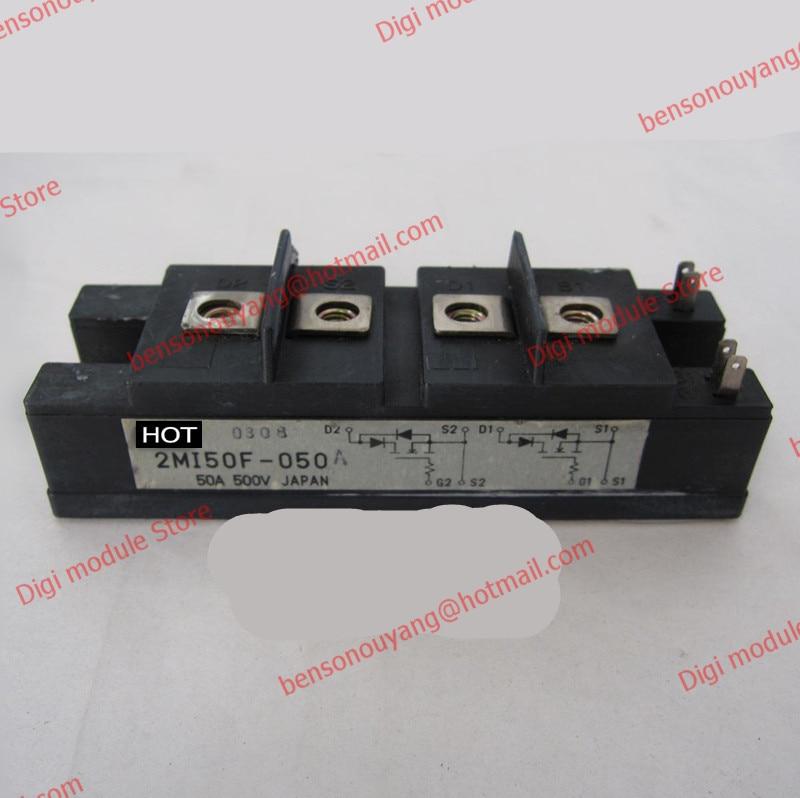 2MI50F-050 NEW Free Shipping2MI50F-050 NEW Free Shipping