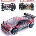 HSP Rc Автомобилей 1/16 4wd Electric Power Drift Автомобилей РТР 94182PRO на Дороге Touring Car Высокая Скорость Хобби Дистанционного Управления Автомобиля Аналогичной HIMOTO