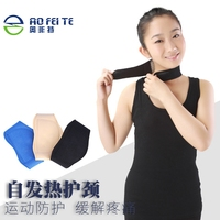 Massager Neck Support Brace Self Heating Magnetic Therapy Neck Support Protection Spontaneous Tourmaline Heating Headache Belt