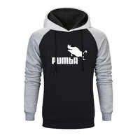 2019 nouveau drôle mignon Raglan sweats à capuche Homme Pumba hommes pulls à capuche pour hommes Hip Hop Cool hommes Streetwear automne hiver mode sweat-shirt