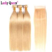 Бразильские прямые светлые пучки с закрытием Remy 613 пучки волос с 4*4 закрытия 100% человеческих волос расширение Lucky queen Hair