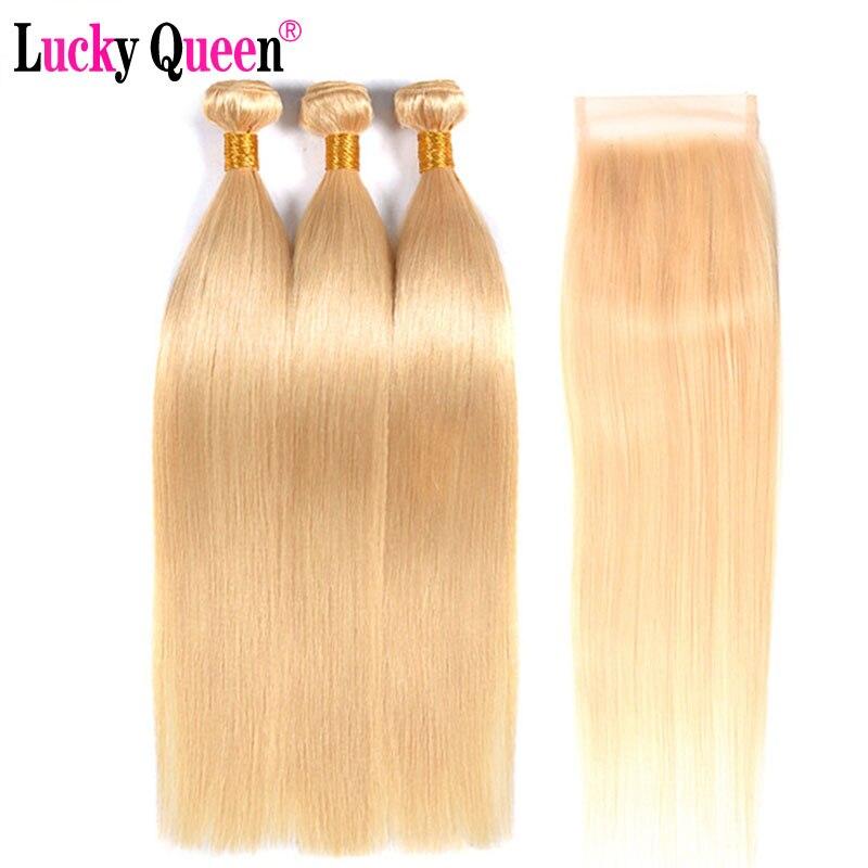 Бразильский прямые светлые Связки с закрытием Remy 613 Волосы Связки с 4*4 Закрытие 100% человеческих волос Lucky queen hair