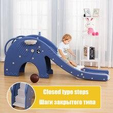 Высокое качество Пластиковые детские горки детская домашняя площадка пластиковые горки домашние экологически чистые слайдеры домашний сад игрушка подарок для ребенка