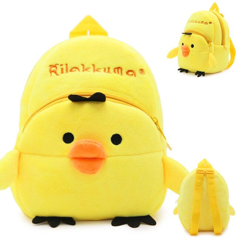 New-Cute-Cartoon-Kids-Plush-Backpack-Toy-Mini-School-Bag-Childrens-Gifts-Kindergarten-Boy-Girl-Baby-Student-Bags-Lovely-Animal-4