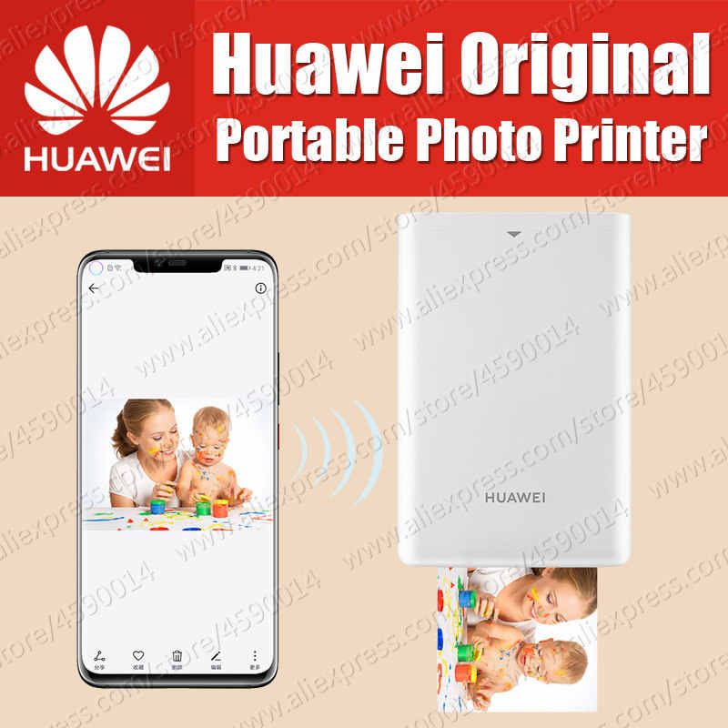 Detail Feedback Questions about HUAWEI Zink CV80 Pocket