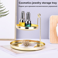 Double layer jewelry storage tray, Nordic INS light luxury gold cosmetics jewelry storage tray, simple decoration display stand