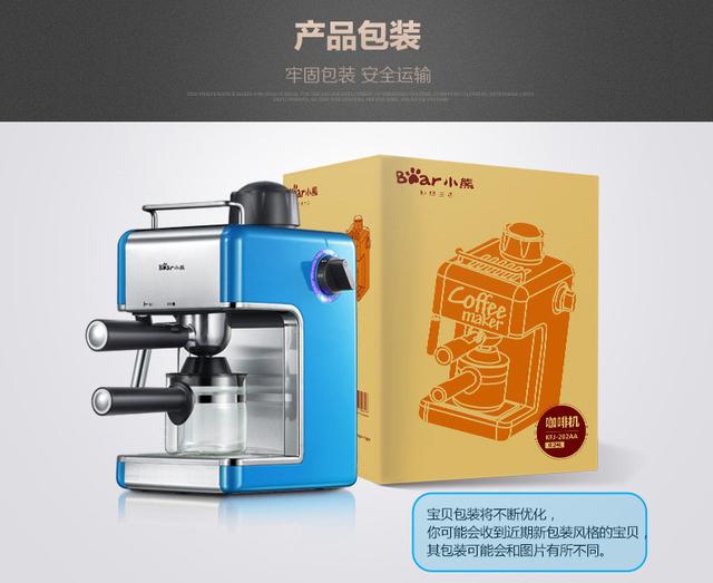 Italian Style Coffee Machine Household Automatic Mini Coffee Maker Free Shipping