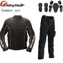 Лето riding tribe jk08 hp02 мотоцикла jacet брюки набор и тела броня, сетка moto мотокросс брюки и колено м l xl xxl XXXL