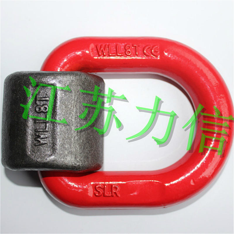 1T To 5T Weld Ring High-strength Welded Weldable With Spring D-ring Connecting Ring