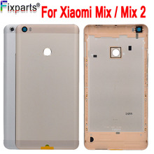 For Xiaomi Mi MAX Battery Cover Rear Door Back Housing Case Middle Chassis Replacement Max2 For Xiaomi Mi Max 2 Battery Cover