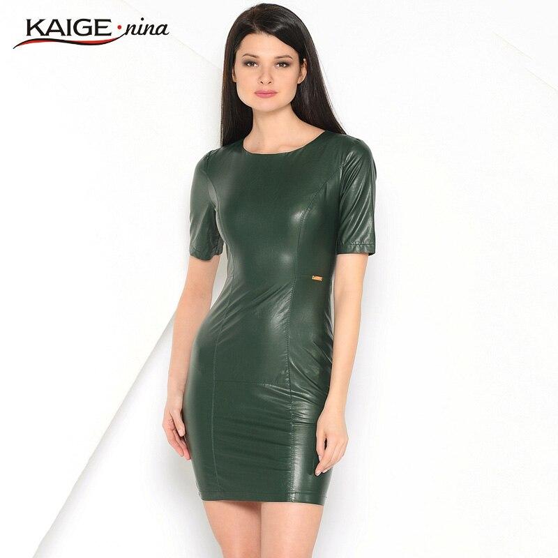 Kaige.Nina Nye Kvinders Vestidos PU Kjole Mode Pure Farve Stil Korte - Dametøj - Foto 3