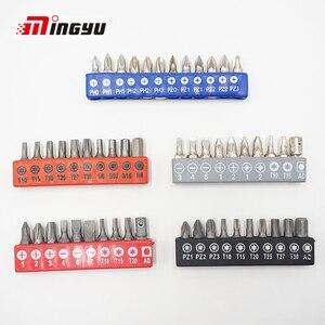 Image 1 - 1 conjunto de 1/4 ponteiras de chave de fenda, 1 conjunto com Polegada ponteiras de chave de fenda hexagonal phillips pozi, comumente usado e adaptador suporte