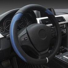 Новый кожаный руль Чехлы для мангала прочный воздухопроницаемая комфортная обувь рулевого колеса автомобиля крышка подходит 38 см автомобиля Интимные аксессуары