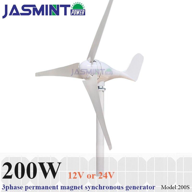 Générateur synchrone 12 V 24 V de Turbine de vent de générateur d'aimant permanent de 200 W 3 phases avec le moulin à vent Horizontal de 3 lames