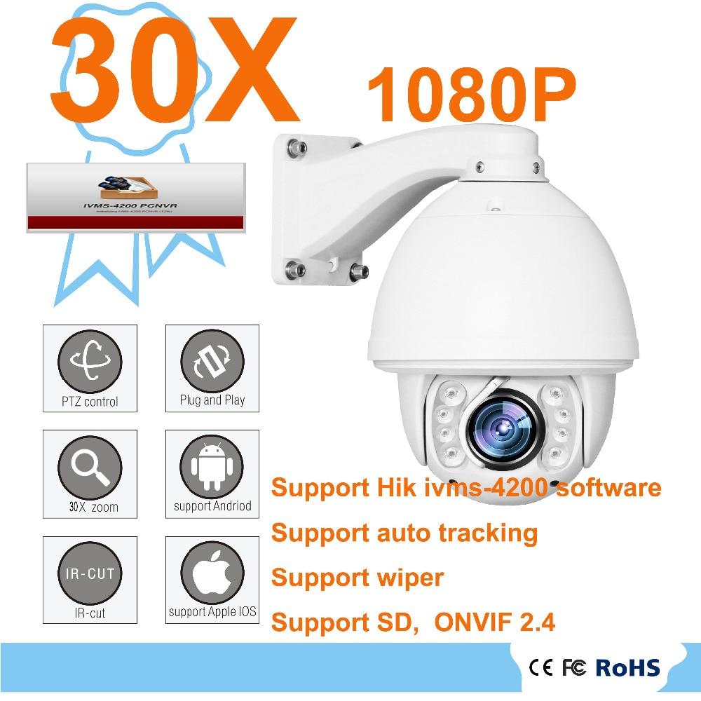 Auto tracking PTZ  full HD1080P  IR PTZ Camera with 16G SD  30x zoom camera auto tracking ptz full hd1080p ir ip camera with 8g sd card 20x zoom camera