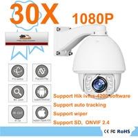 Auto Tracking PTZ Full HD1080P IR IP Camera With 8G SD Card 20x Zoom Camera