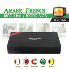 IPTV France Spain Android 8.1 Leadcool Pro QHDTV 1 Year Code 2G 16G RK3229 Quad-Core IPTV Benelux Arabic Qatar Italy smart box