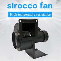 CY133H High temperature resistant fan industrial centrifugal fans sirocco blower fan sotve fireplace boiler fan extractor 220V