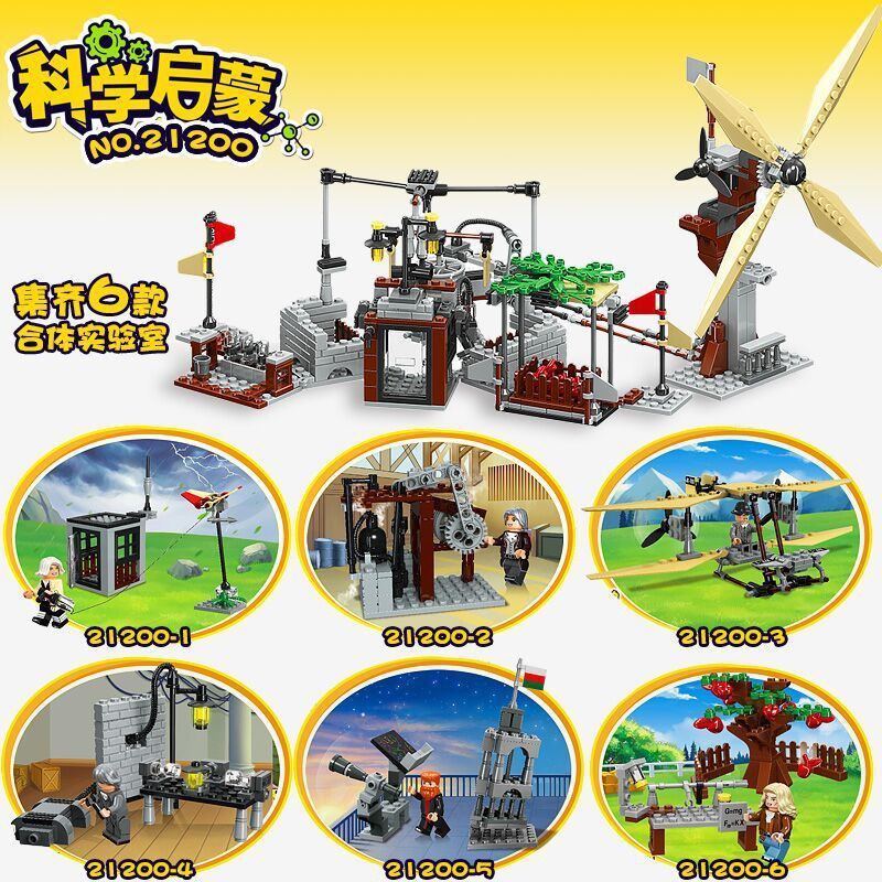 Jageson 21200 One Liuhe Laboratory Teaching Science Initiation Alpinia Oxyphylla Assembling Building Block Shop School ToysJageson 21200 One Liuhe Laboratory Teaching Science Initiation Alpinia Oxyphylla Assembling Building Block Shop School Toys