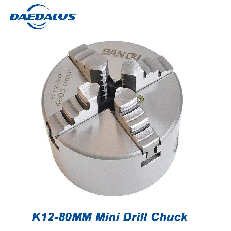 K12-80 high-precision lathe chuck four/4 jaw chuck self-centering chucks 80mm for Mechanical lathe цена