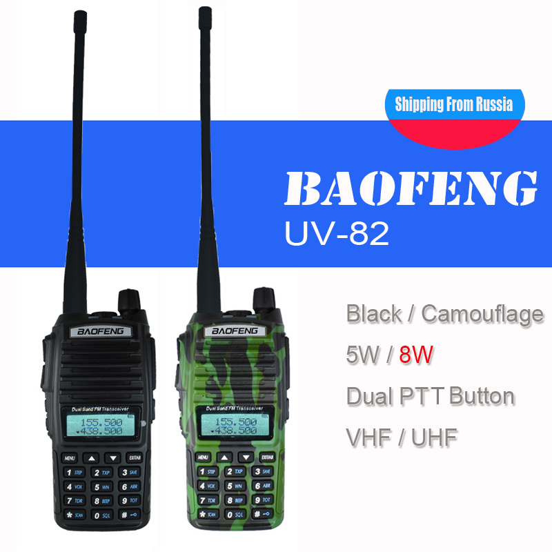 Hot Portable Radio Walkie Talkie Baofeng UV-82 Dual PTT Button two-way Radio Vhf Uhf Dual Band Baofeng UV 82 UV82 two way radio