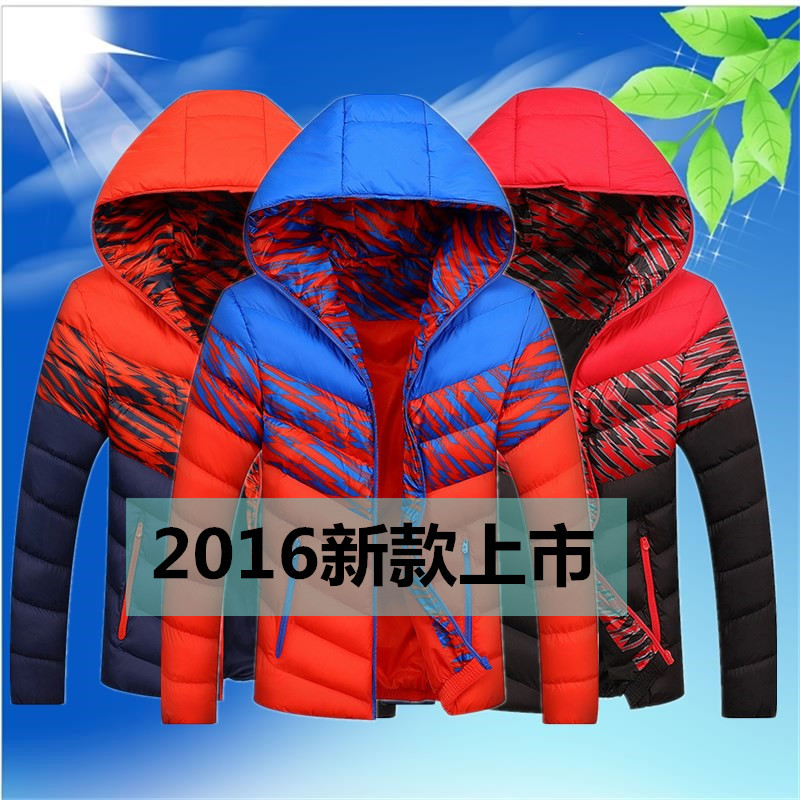 Winter Jacket Men Special Offer Polyester Short Slim 2016 New Winter Coat Male Teenager Korean Cotton
