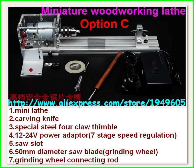 wholesale rotary machine