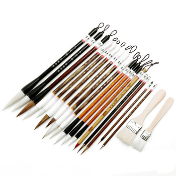 19pcs High Quality Chinese Traditional Calligraphy Brush Pen Chinese Painting Brush the Scholar's Four Jewels Painting Supplies