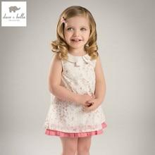 e3d6d54b1 Bella Kids Clothes Reviews - Online Shopping Bella Kids Clothes ...