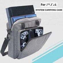 Torba do masażu Yoteen na PS4 /Slim /Pro torba ochronna na ramię torba do przechowywania podróżna na konsolę Sony PS4 Playstation4 akcesoria