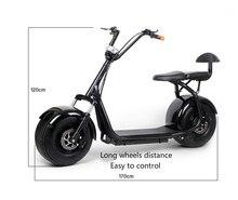 Harley электрический велосипед скутер автомобиль электрический баланс Взрослых ходить ebike литиевая батарея 48 В