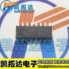 Si  Tai&SH    CS8563S 4.5W D  integrated circuit