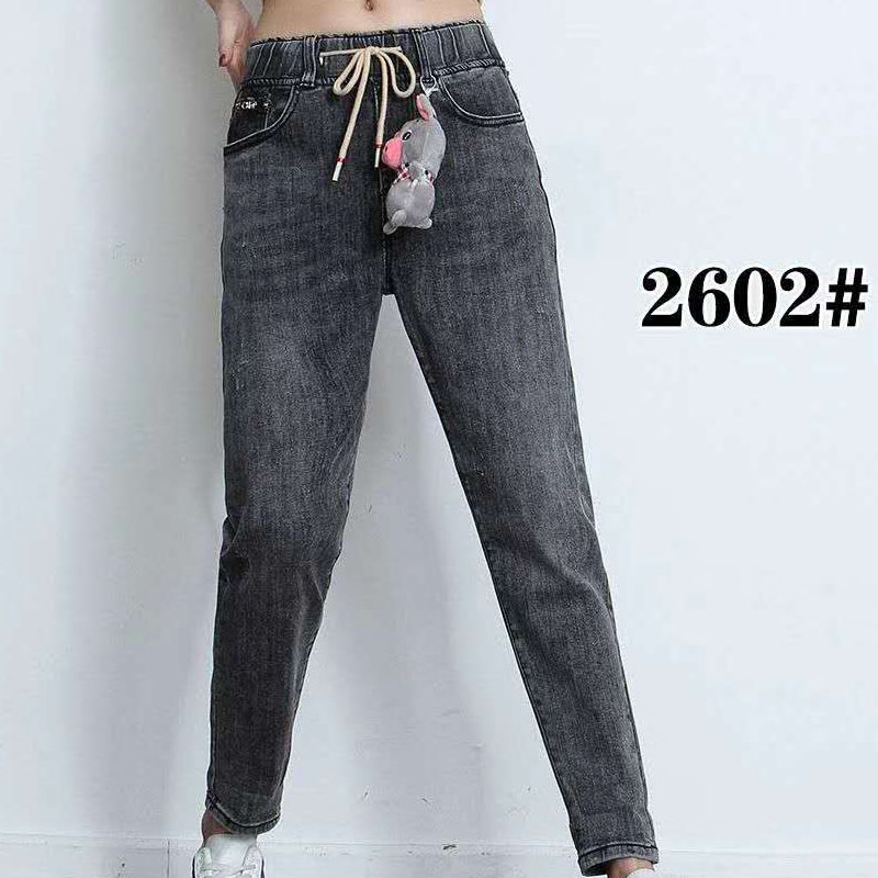 Avbxcv 2019 Apring Autumn Jeans Pants Women Elastic Waist Streetwear High Waisted Loose Woman Trousers Black Jean Harem Pants