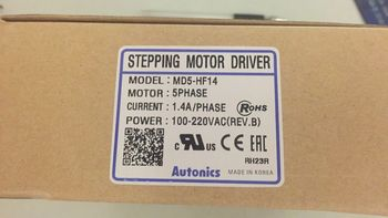 MD5-HF14-A Five-phase stepper motor Driver