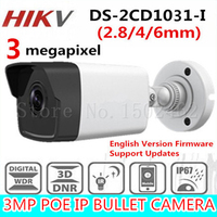 2017 HiKvis New Released 3 0 MP CMOS Network Bullet Camera DS 2CD1031 I Replace DS