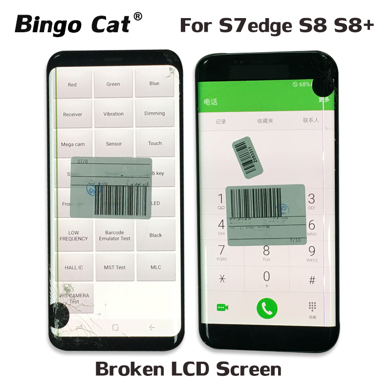 Defective Practice LCD Screen With Frame Used For Samsung Galaxy S8 Plus S7edge S7 Edge Broken Glass / Frame Separating Training