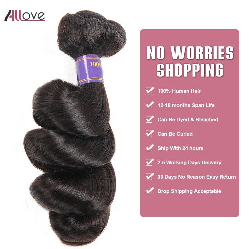 Allove Loose Wave 4 Bundles Brazilian Hair Weave Bundles With Closure Free Part Human Hair Weave With Lace Closure Remy Hair